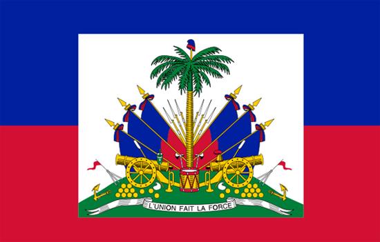Haitis Coat Of Arms Motto Haiti